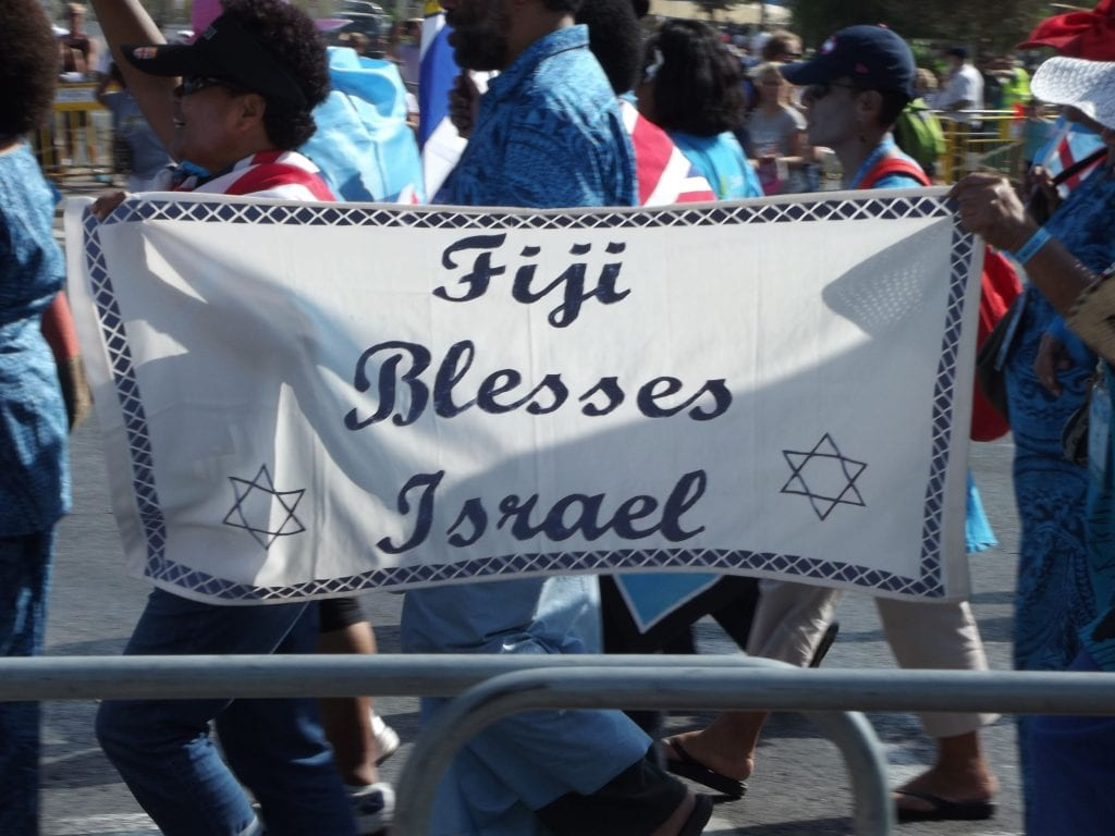 Fiji delegation to Feast of Tabernacles Parade of Nations 2015 (Photo Breaking Israel News/Adam Eliyahu Berkowitz)