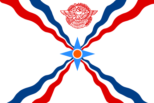 The Assyrian flag. (Wikimedia Commons)