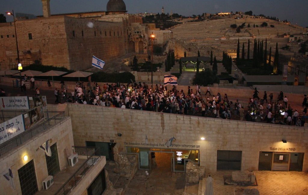 The location of the ceremony, performed outside of the Kotel. (Adam Propp)