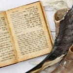 Hebrew Reveals Secret Nature of Sin on Yom Kippur