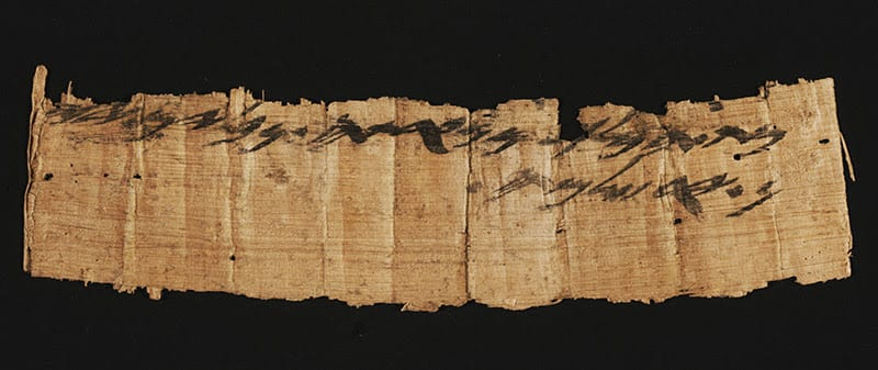 The rare document from the time of the First Temple. (Shai Halevi, courtesy Israel Antiquities Authority)