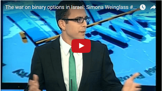 Binary options companies in israel