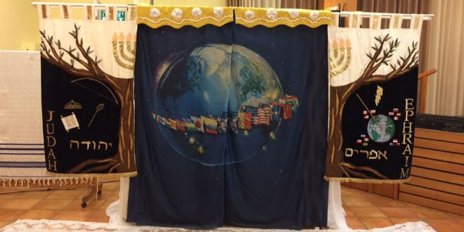 Tapestries depicting the tribes of Judah and Ephraim at the Bney Yosef conference in Ariel, October 24, 2016. (Facebook of Gloria Bloomfield)