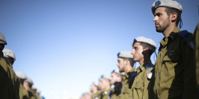 Graduation Ceremony for IDF officers on February 24, 2016. (IDF Spokeperson)