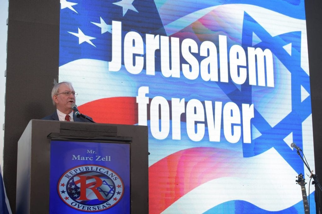 """Republicans Overseas Israel co-chair Marc Zell speaking at their """"Jerusalem Forever"""" rally. (Republicans Overseas Israel)"""