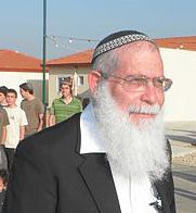 Rabbi Elyakim Levanon (Wikimedia Commons)