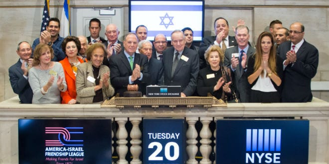 Israel Day at Stock Exchange to Mark Jewish State's Strong Presence on Wall Street