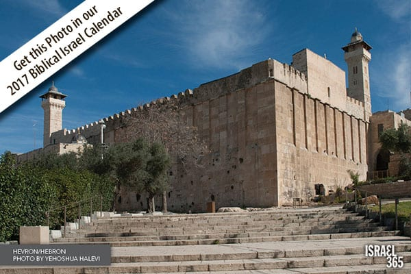The Cave of the Patriarchs in Hebron (Yehoshua Halevi)