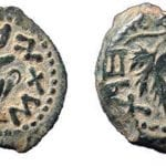 Rare 'Rebellion Coin' Celebrates 'Freedom of Zion' in 67 CE