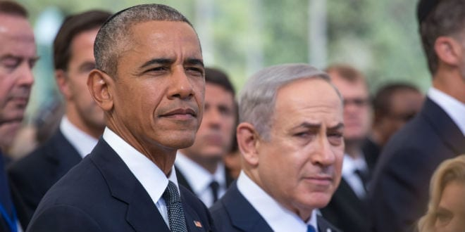 Prime Minister Benjamin Netanyahu and US President Barack Obama at the State funeral ceremony for former President Shimon Peres at Mount Herzl, in Jerusalem, on September 30, 2016. (Emil Salman/POOL)