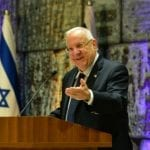 Ahead of New Year, President Rivlin Affirms Jerusalem Sovereignty