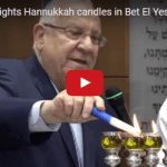 Lighting the Hanukkiah With President Rivlin in Judea