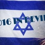 Year in Review: Top 10 Israel News Stories That Defined 2016