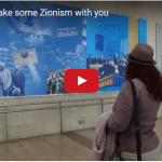 Flying Out of Tel Aviv? Take Some Zionism With You!