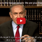 PM Netanyahu Has a Message for the Iranian People