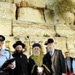 Israel's Law Enforcement Gearing Up to Welcome Messiah