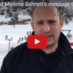 "MK Bennett: ""Israel Will Stay Here Forever!"""