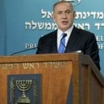Netanyahu: Israel is an Island of Stability in Middle East; Relations With US Remain Solid
