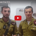 IDF Soldiers Thank You for Your Support