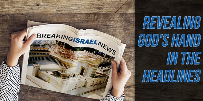 "Breaking Israel News Launches First-Ever Campaign to ""Reveal God's Hand in the Headlines"""