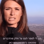 Christian Journalist's Myth-Busting Report on the Truth in Israel Goes Viral [VIDEO]