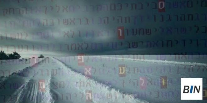 Bible Code Reveals 'Storm Stella' Warning to US Over Trump Envoy's