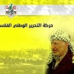 Facebook Reinstates Fatah's Terror-Filled Page, Apologizes for Mistake