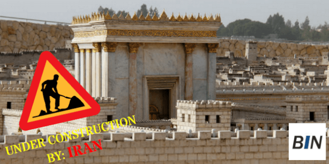 Sanhedrin Calls on Israel's Greatest Enemy to Follow Tradition and Build Third Temple