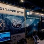 Cyber Authority Thwarts Massive Attack on Israel