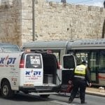 Palestinian Terrorist Kills British Christian Woman in Jerusalem [VIDEO]