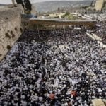 80,000 Gather at Western Wall to Receive Priestly Blessing [PHOTOS]