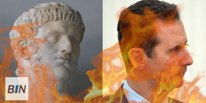 Nero and Assad
