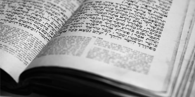 Hebrew-German Prayer Book Printed in Germany for First Time