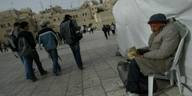 Israeli group to appeal Facebook Palestinian violence case