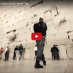 "Thanking the True ""Watchmen"" on Jerusalem's Walls"