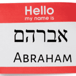 A New Name for a New Jew?