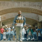 Ramadan Video With Anti-Terror Message Goes Viral [WATCH]