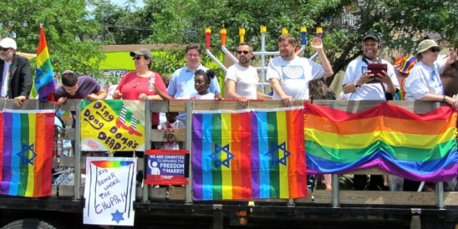 'Pinkwashing' and Israel: How to Work against Your Own Best Interests