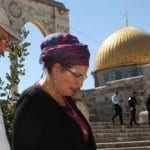 Bereaved Family Ascends Temple Mount to Memorialize Murdered Teen