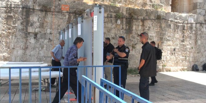 Israel removing metal detectors from Al-Aqsa compound, security cameras remain: director