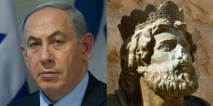 Biblical News Archives - Breaking Israel News   Latest ...