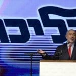 Likud Holds Solidarity Rally for Netanyahu Amid Investigations