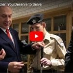 Netanyahu Grants Blind Young Man's Wish: To Be Soldier in IDF