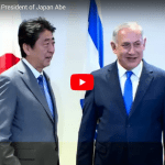 Netanyahu Meets With World Leaders at UN General Assembly