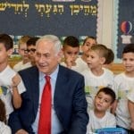 PM Netanyahu Presents Zionist ABCs at Opening of 5778 School Year
