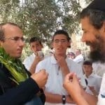 Jerusalem Police Bans Four Species From Temple Mount – They 'Harm the Status Quo'