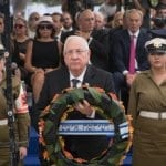 One Year After Shimon Peres's Death, Israeli, Foreign Leaders Pay Tribute