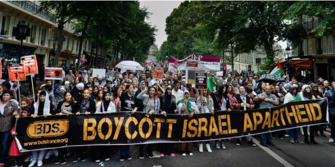 Anti-Israel Boycott Movement Dealt Major Setback in Cambridge, MA