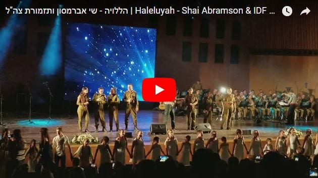 Chief Cantor Shai Abramson And The Idf Orchestra Sing Hallelujah