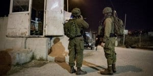 Suspected Killer of Raziel Shevach Shot Dead In Overnight Raid in Jenin.